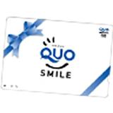 QUOカード進呈
