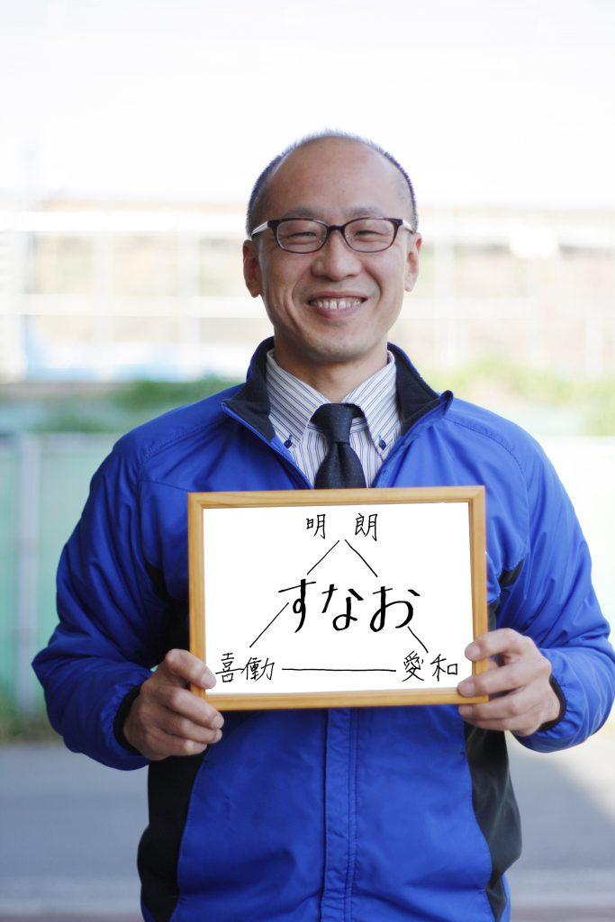 豊川 健太郎 (とよかわ けんたろう)