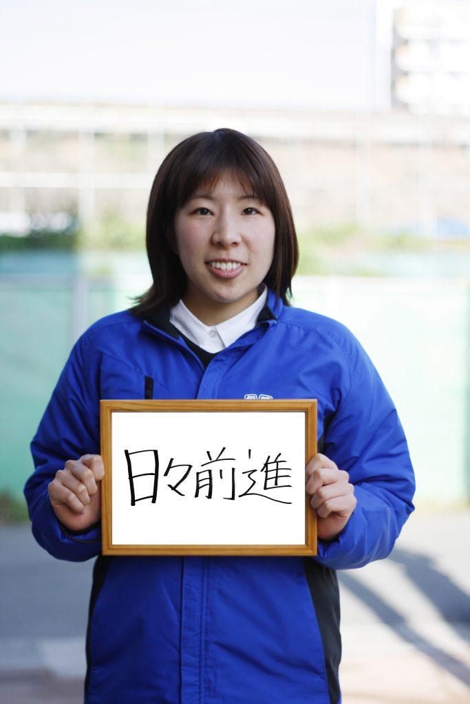 石橋 綾美 (いしばし あやみ)