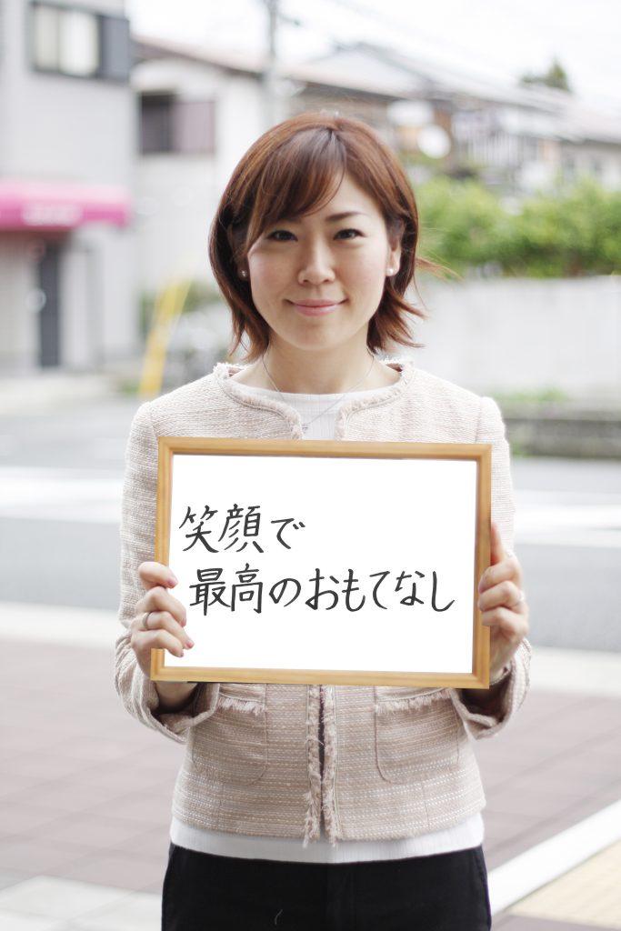 福島 由美 (ふくしま ゆみ)