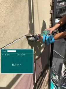 外壁塗装 スタッコ仕上げでお家に合った塗装工事を!
