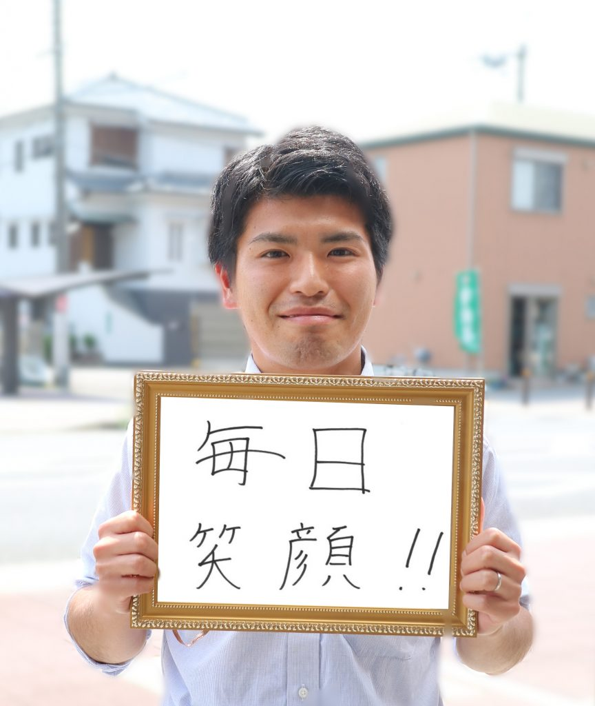 濱崎 健人 (はまざき けんと)